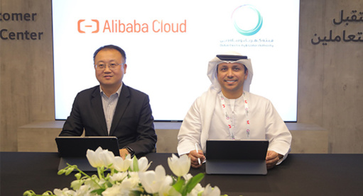 DEWA signs MoU with Alibaba Cloud to support innovation through Tianchi platform