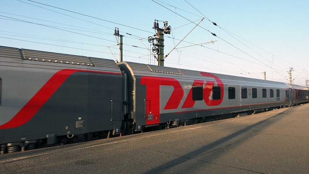 Russian Railways developed quantum communications roadmap