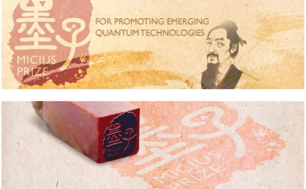 Micius Quantum Prizes for 2018 and 2019